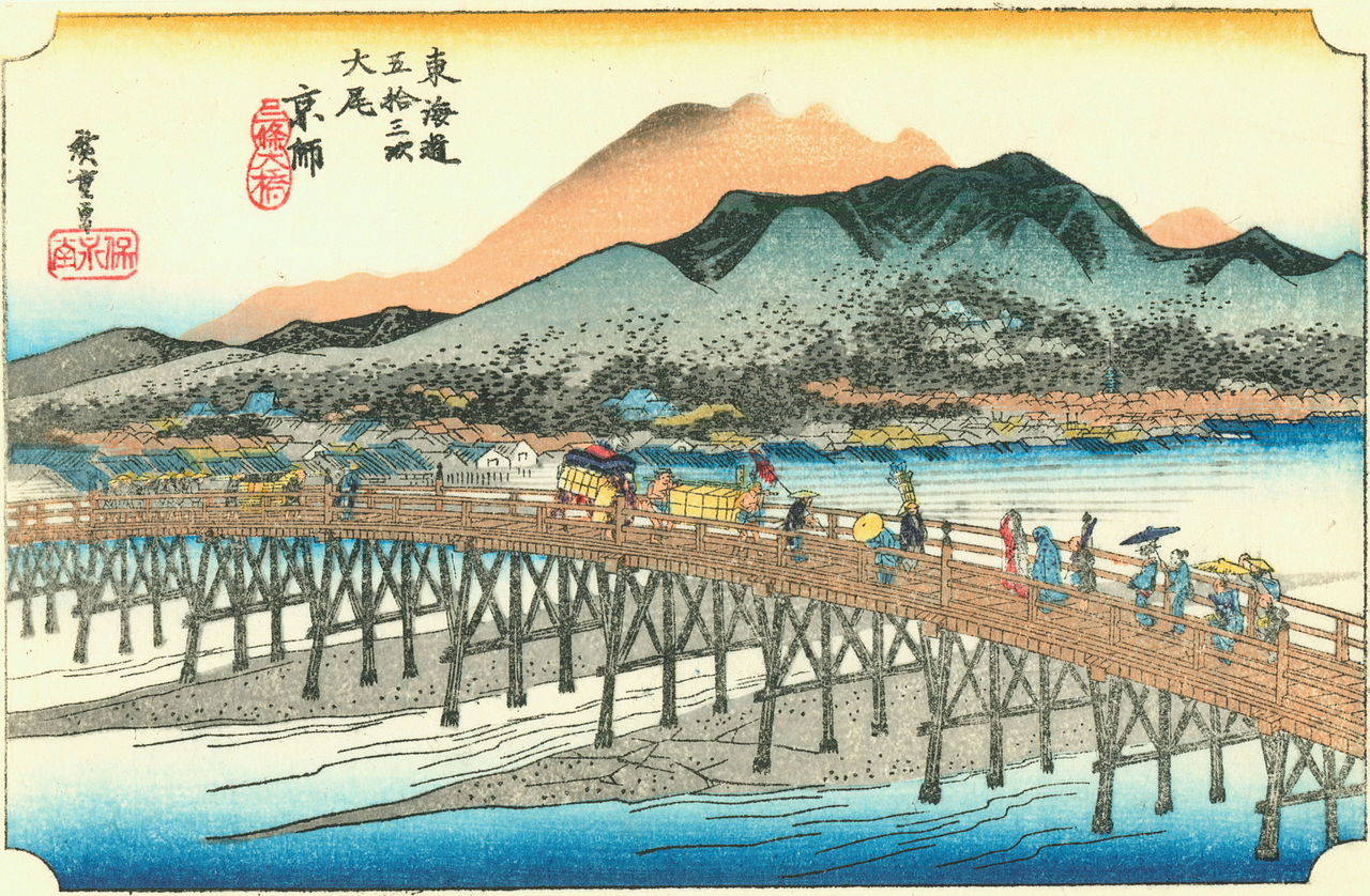 3joohashi