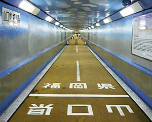 kmtunnel