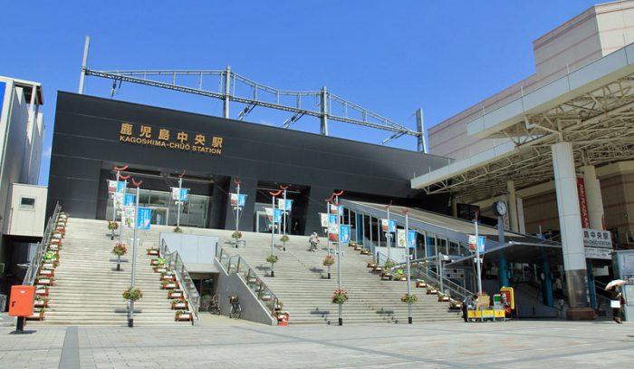 kagoshimacenter